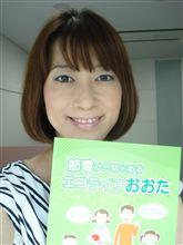 大田区で講演でした。