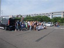 第2回 新生Serection西日本主催 四国合同オフ