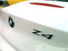 BMW Z4 って どうよ  ・・・好きな乗馬も諦め気分・・・