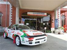 日本自動車博物館画像UP!