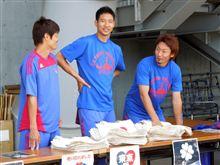 FC東京フェスティバル2012