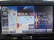 思い出をたどる日帰りの旅 - 阿久根・水俣日帰りドライブ - その1 オフ会篇