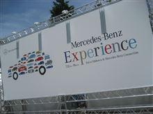 Mercedes-Benz Experience 東京ミッドタウン に行ってきました - 2012年7月16日 ☆