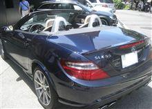 SLK 55 AMG を試乗してみる Mercedes-Benz Experience 2012年7月16日 ☆
