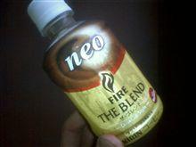 キリンファイヤ Neo The blend。