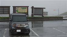九州初日・・・とりあえず雨(笑)