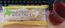 YOUR SWEETS 北海道牛乳エクレア はちみつ&レモン