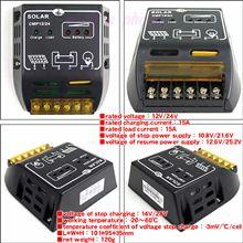 充電レギュレーター