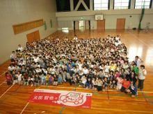 【スタッフより】今年も太田哲也の出張授業に行きます!