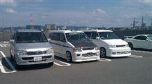 三「車」三様