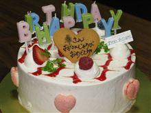 嫁さんの誕生日