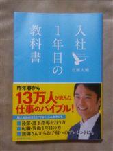 2012 2冊目