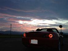 S2000で夕暮れのお散歩ドライブ。