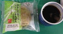 UchiCafeSWEETS 冷やして食べるクリームあんぱん(宇治抹茶入り)