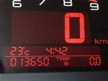 "S2000で軽めの朝の ""連ドラ"" ・・・今週も行けました♪"