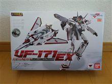 DX超合金 VF-171EX ナイトメアプラスEX-早乙女アルト機-