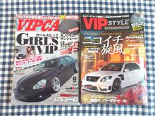 VIP STYLE掲載\(^o^)/