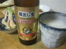 ビールが最高♪