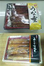 鹿児島産鰻の食べ比べ