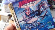ウィングアームズ:華麗なる撃墜王(セガサターン)♪