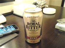 夏だ!ビールだ!