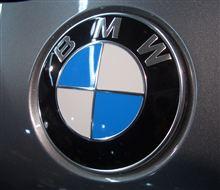 BMW535Li・・・エントリーランプに萌え♪