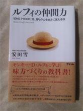 2012 3冊目