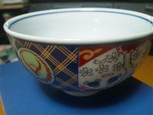 吉野家の茶碗。