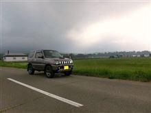 京極方面にドライブ