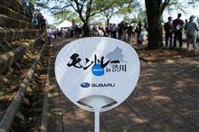 週末の出来事(モントレー2012in渋川)