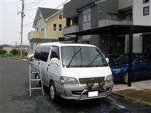 洗車終了~