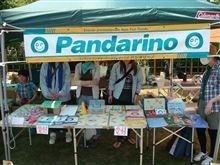 僕のパンダリーノ(当日)その1