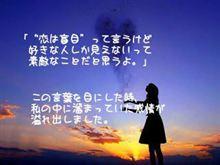 今日の富士山 120730:身近なあのコに恋してる男性の行動パターン編