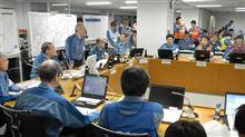 東電が首都直下型地震を想定し災害訓練 新会長と新社長も参加