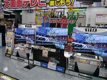 五輪商戦が佳境 盛り上がらないテレビ売り場で何が起きている?