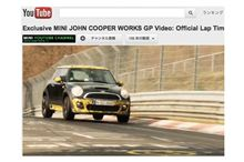 MINI JCW GP II ニュルで8分23秒