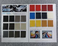 ★新色追加!自動車内装用の本革を使って、DIYにチャレンジはどうですか?★