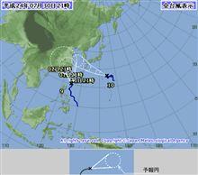 嵐を呼ぶ男...沖縄は台風。