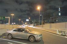 Last Wangan Drive