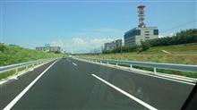 高速道路ではない
