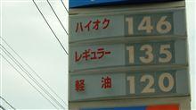 7月の燃費報告~