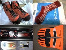 オレンジグッズ収集記録(2012年6,7月分)