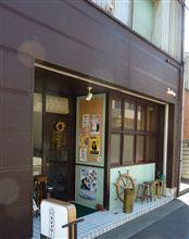 多賀町の食堂 スマイリー