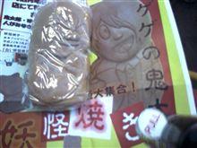 S川まつり2012