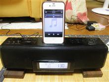 i-phoneスピーカー