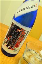 誕生日の前祝いは三芳菊
