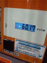 ジュリエッタの燃料タンク