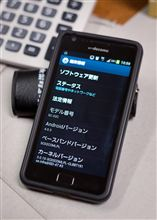 Android 4.0にアップデート