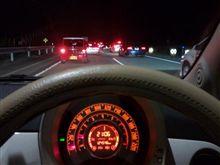 山陽道大渋滞