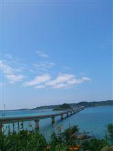 角島と滝部温泉